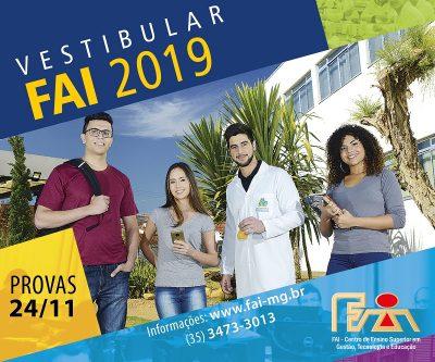 Vestibular Sul de Minas